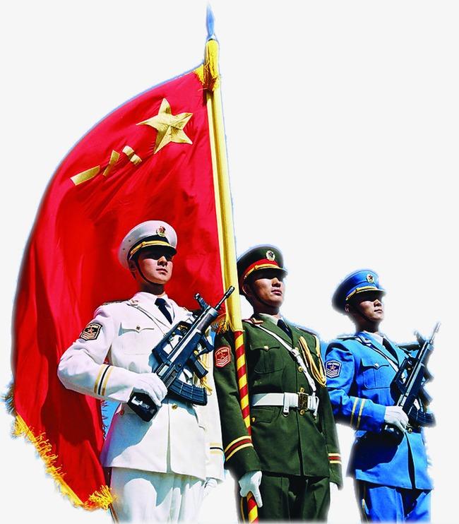 五星红旗海陆空三军军人