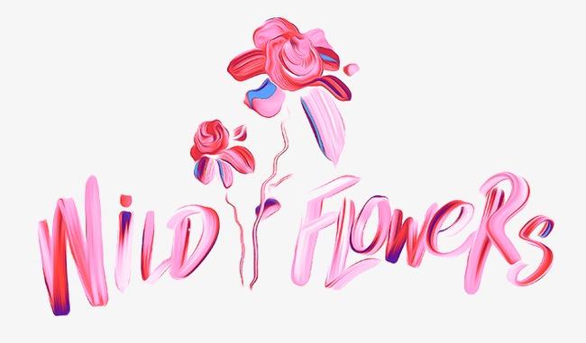 水彩手绘花朵艺术字