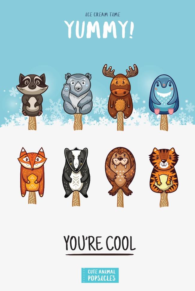 可爱动物海报封面