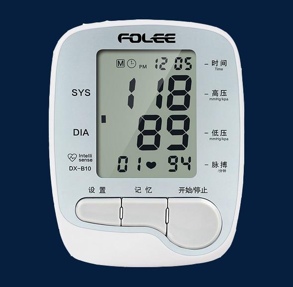 手臂式智能电子血压计素材图片免费下载 高清产品实物png 千库网