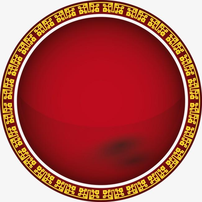装饰红黄色图框png素材-90设计图片