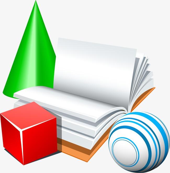 创意几何_书本和几何物体png素材-90设计