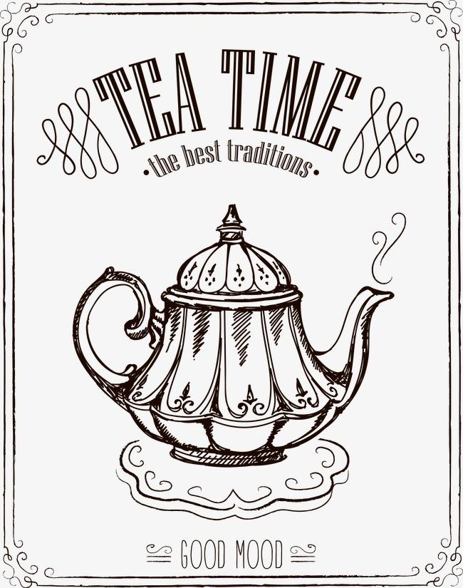 手绘茶馆logopng素材-90设计