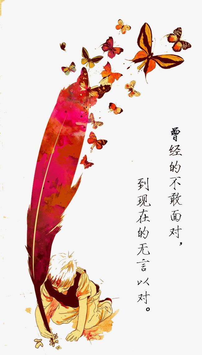 水彩蝴蝶飞舞图片背景素材免费下载,图片编号4170447 千库网