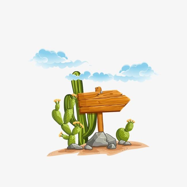 卡通沙漠仙人掌