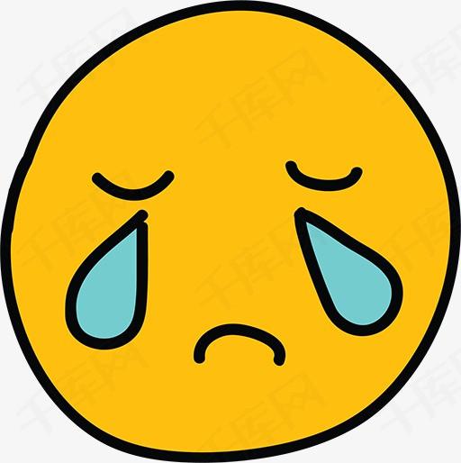 简笔画哭脸素材图片免费下载 高清卡通手绘png 千库网 图片编号4176287