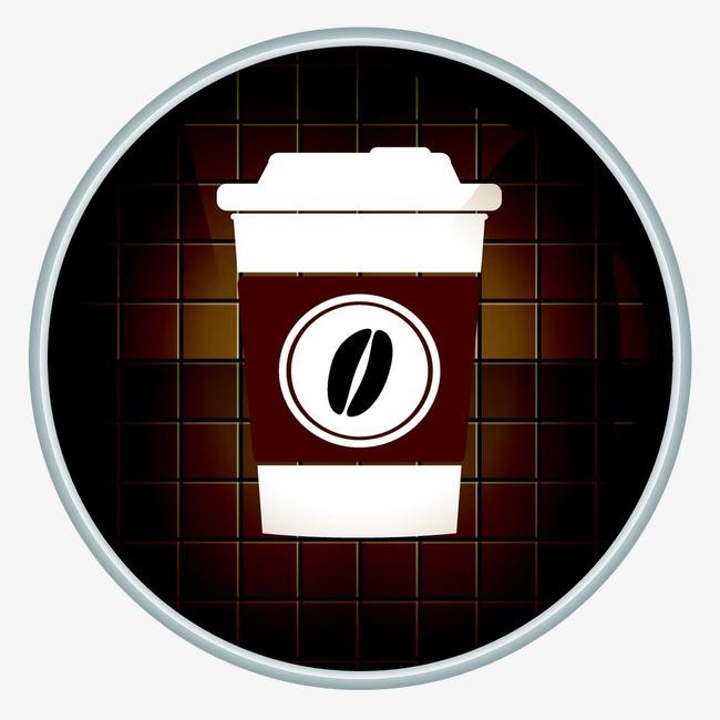 咖啡杯图标png素材-90设计