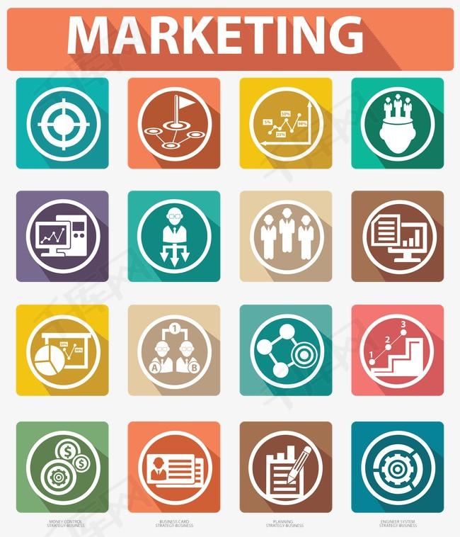商务营销图标素材图片免费下载 高清效果元素psd 千库网 图片编号4204214