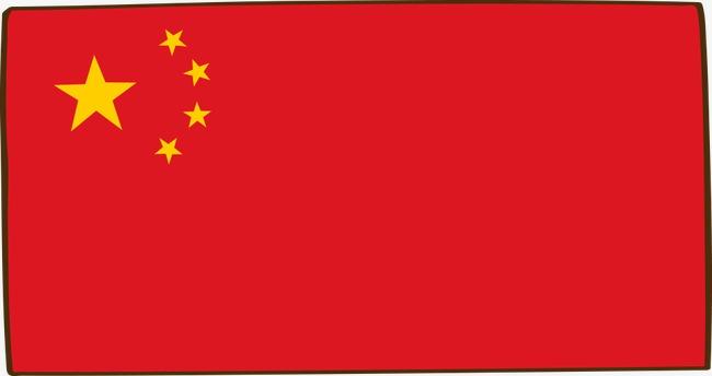 卡通手绘中国国旗