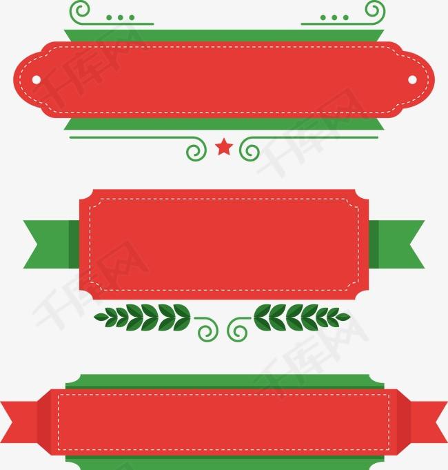 圣诞主题标题框