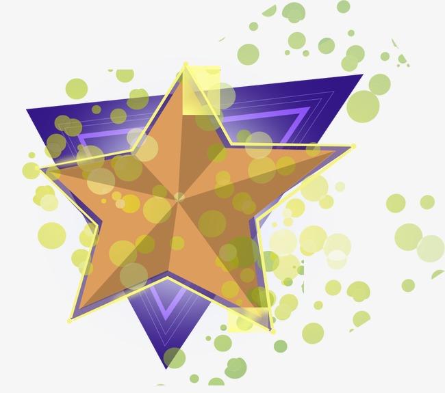 五星三角形