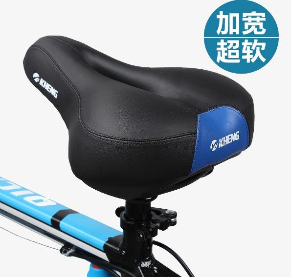 自行车坐垫