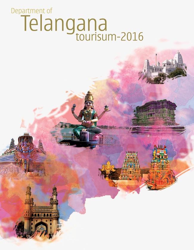 彩绘旅游杂志封面图彩绘图案旅游杂志封面海报广告元件矢量简约图艺