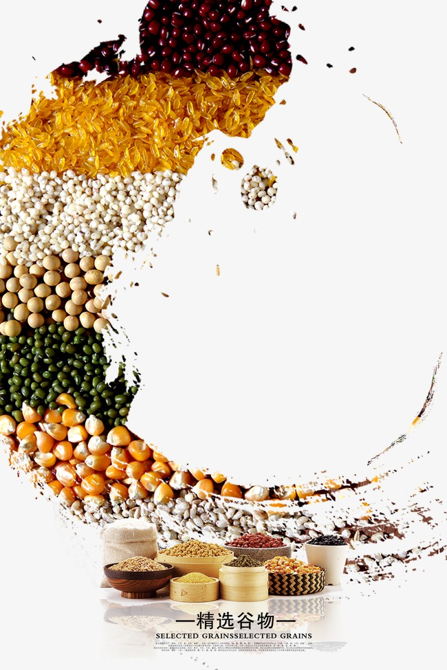 大米红豆绿豆玉米素材图片免费下载 高清图片pngpsd 千库网 图片编号