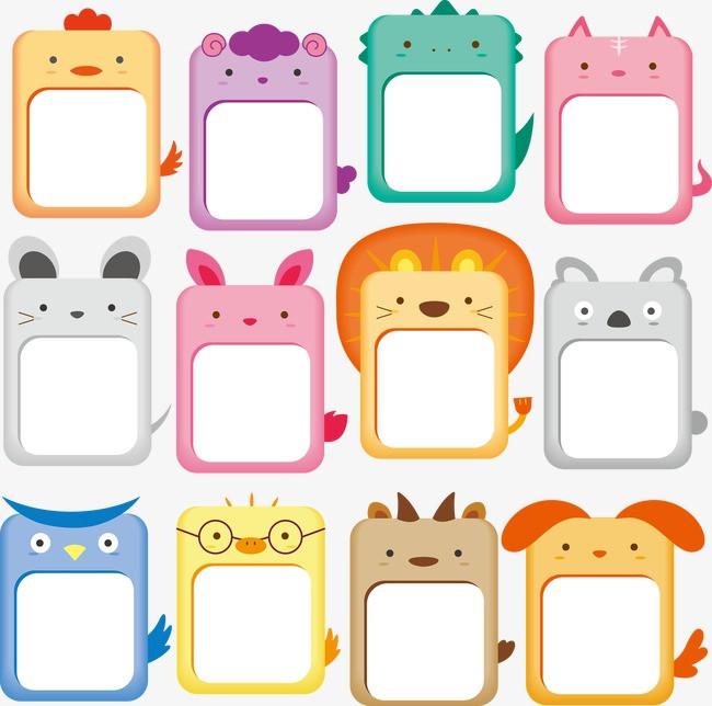 可爱的动物相框