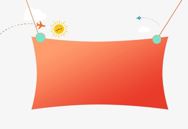 卡通橙色边框飞机