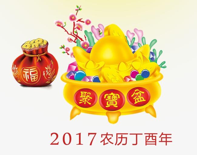 2017聚宝盆图片