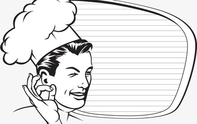 图片 > 【png】 卡通简笔厨师  分类:手绘动漫 类目:其他 格式:png