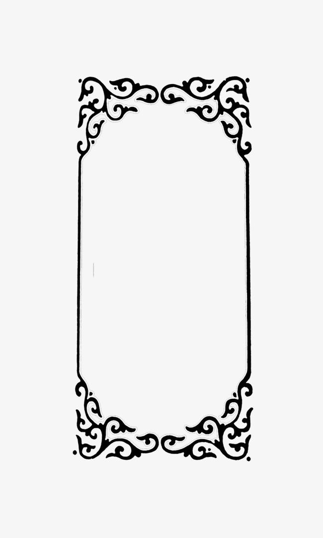 中式边框_中式边框png素材-90设计