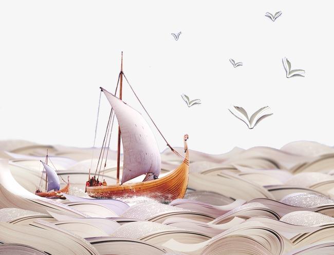 手绘帆船海浪书本