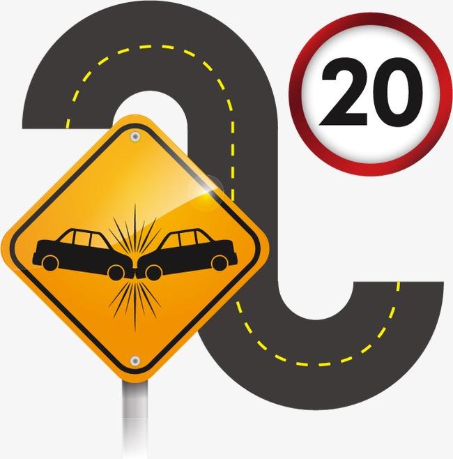 矢量交通警示牌素材