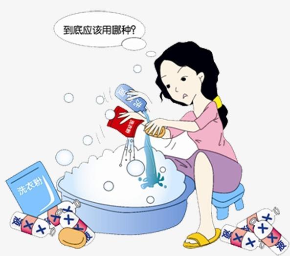手绘素材洗衣服的人 手绘洗衣服 洗衣服的手 图品汇
