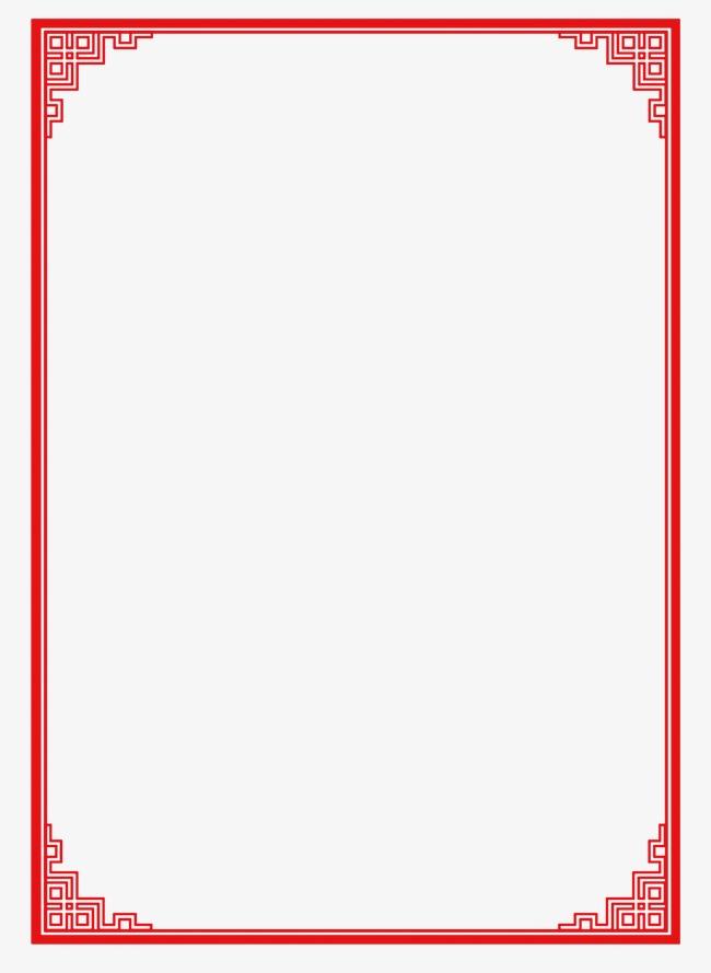传统边框素材图片免费下载_高清边框纹理png_千库网