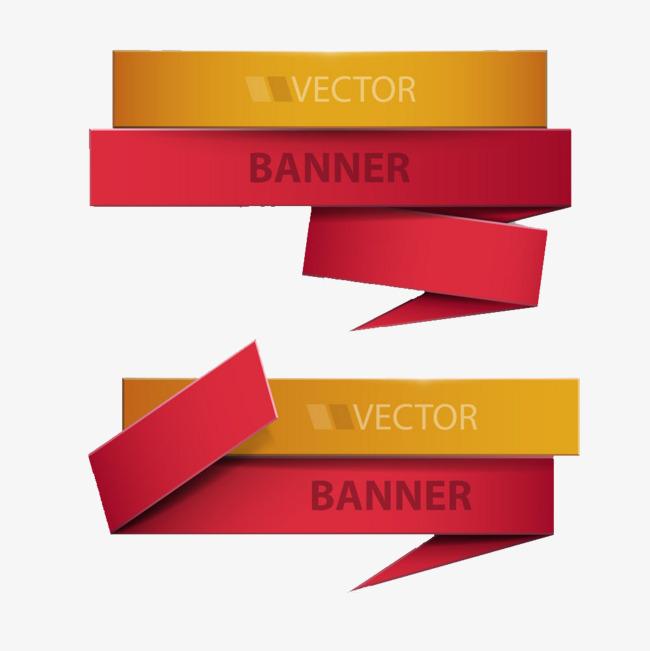 红色对话框合集png素材-90设计