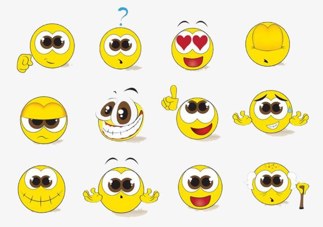 笑脸表情符号矢量集图片