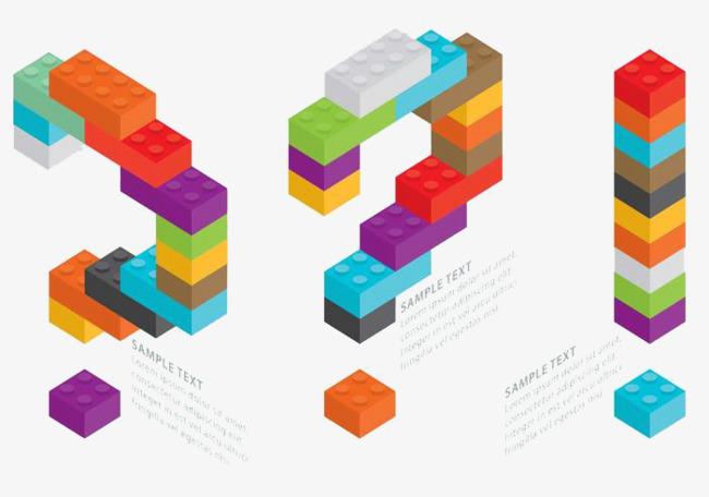 乐高的问题和感叹号矢量图形png素材-90设计