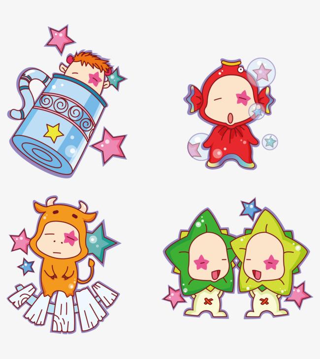 婴儿星座12星座卡通人物