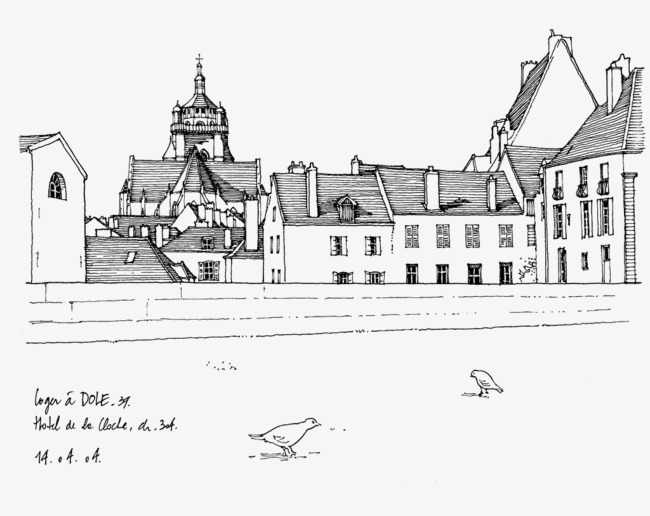 90设计提供高清png店铺首页素材免费下载,本次手绘卡通风景线描作品为