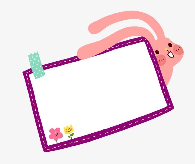 相框设计   边框设计   动物插画   动物园   幼儿园   可爱动物