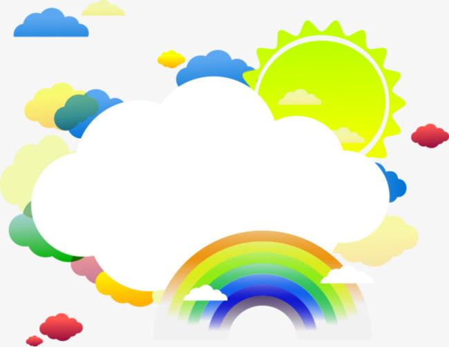 图片 > 【png】 卡通太阳彩虹  分类:手绘动漫 类目:其他 格式:png