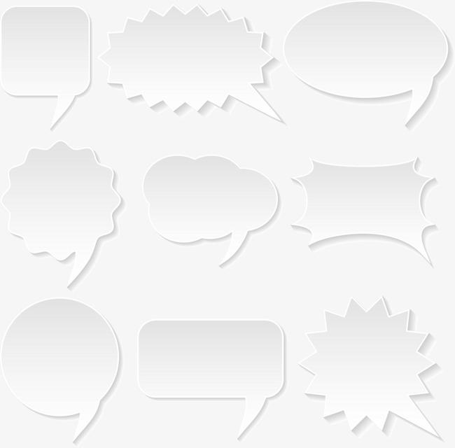 矢量白色的演讲泡沫png素材-90设计