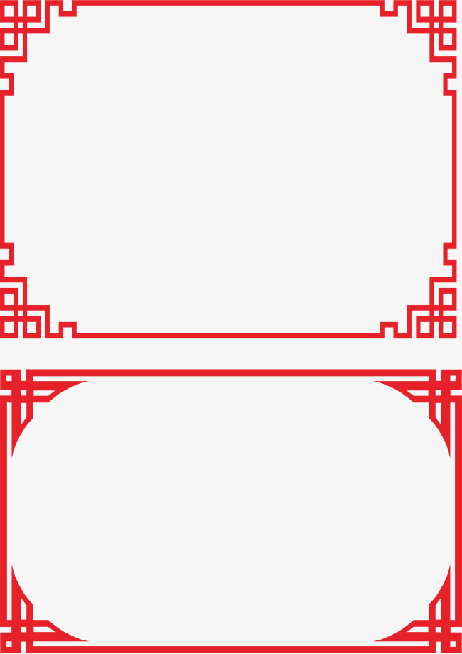 ppt 背景 背景图片 边框 模板 设计 相框 650_920 竖版 竖屏