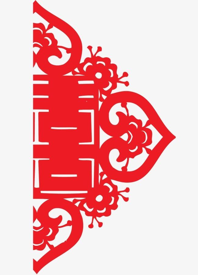 01m 尺寸:1532*2126 90设计提供高清png素材免费下载,本次红色剪纸