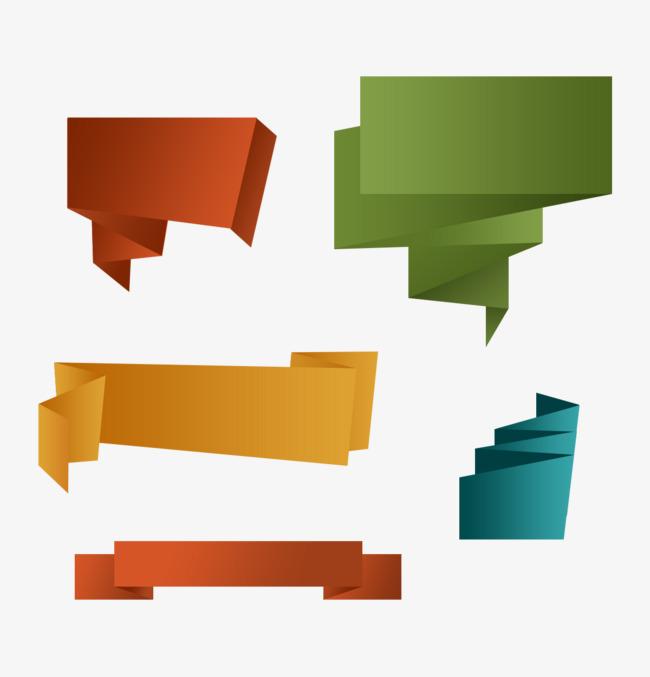 渐变彩色不规则图形的对话框