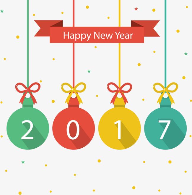 「2017新年快樂」的圖片搜尋結果