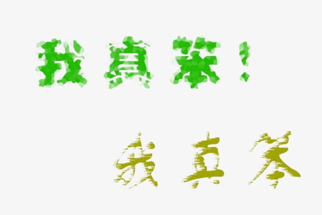国字剪纸步骤