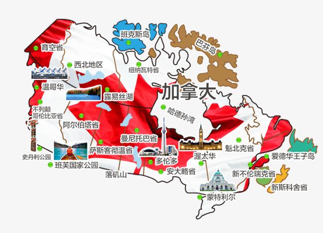 加拿大旅游景点地图