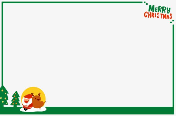 圣诞节边框素材图片免费下载 高清ppt元素psd 千库网 图片编号5177800