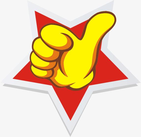 五角星大拇指png素材-90设计图片