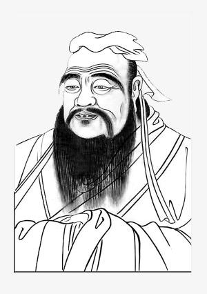 孔子讲课 手绘简笔