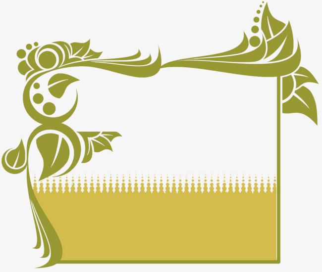 花边图框png素材-90设计图片