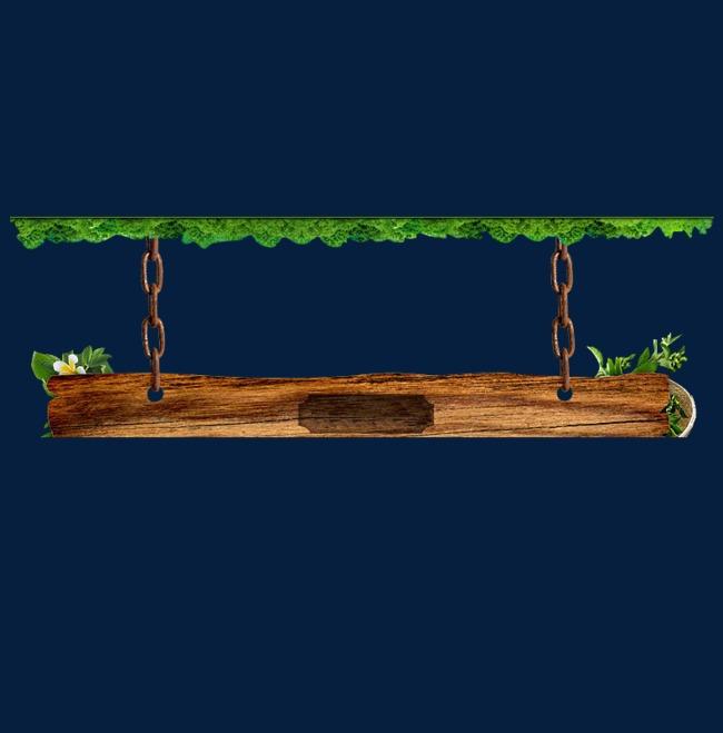 绿色的木架