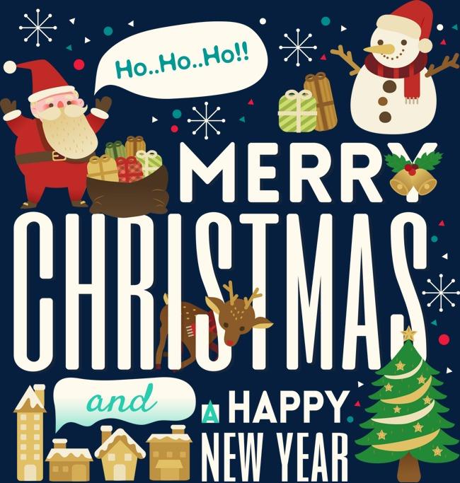 圣诞节字体海报