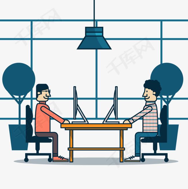 管理概念插画图片下载