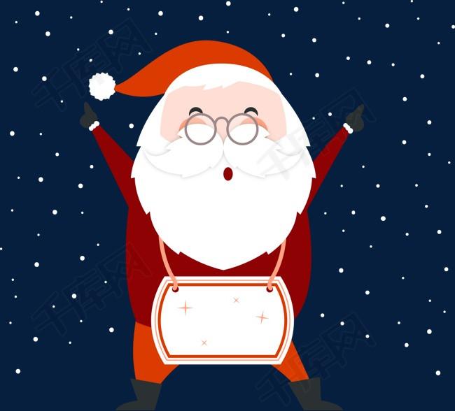 嗨皮的圣诞老人