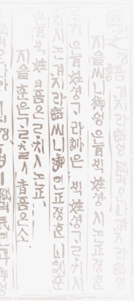 式韩文书籍纸张背景图片素材图片免费下载 高清图片png 千库网 图片图片